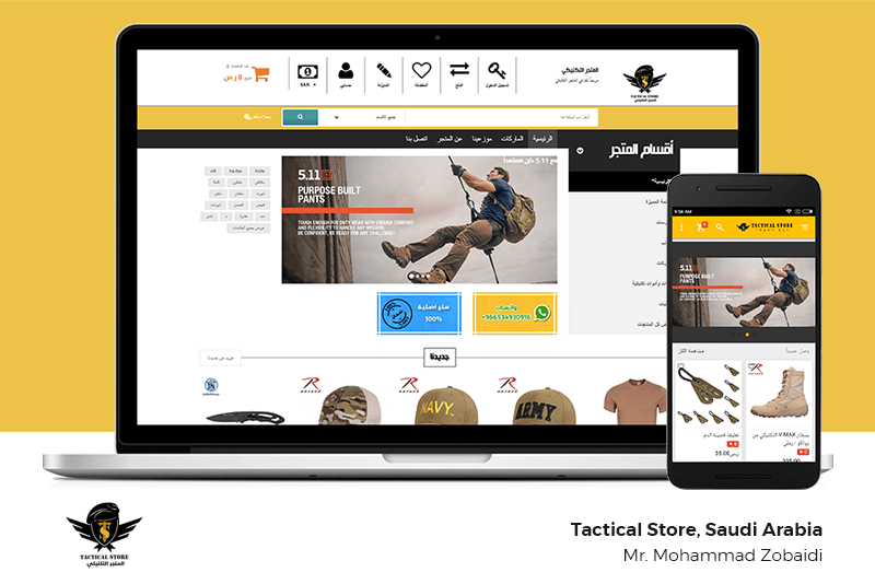 casestudy-tactical-store-1