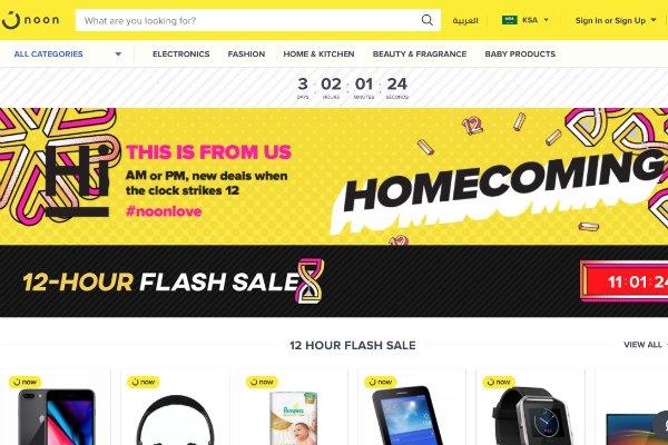 Noon.com Marketplace